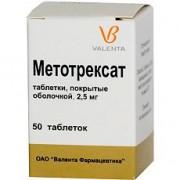 Метотрексат  таб. п/о 2,5мг №50