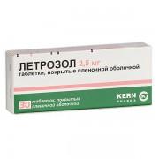 Летрозол  таб. п/о 2,5мг №30