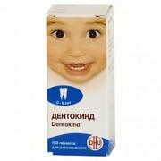 Дентокинд  таб. д/рассасыв. №150