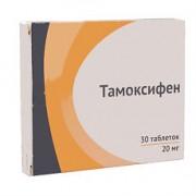 Тамоксифен  таб. 20мг №30