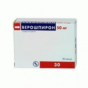 Верошпилактон (Верошпирон)  капс. 50мг №30