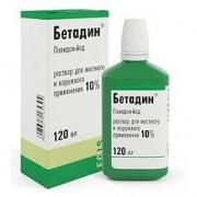 Бетадин  фл. 10% 120мл