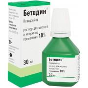 Бетадин  фл. 10% 30мл