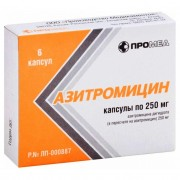 Азитромицин  капс. 250мг №6