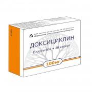Доксициклин капсулы 100 мг №20