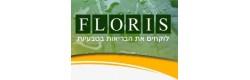 Ben Shimon Floris Ltd, Израиль