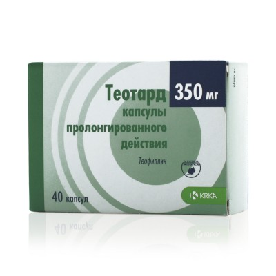 Теотард капсулы 350 мг №40