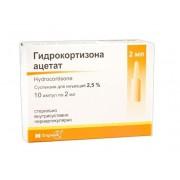 Гидрокортизон суспензия для инъекций 2,5 % 2мл ампулы №10