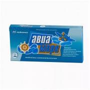 Авиа-Море  таб. №20