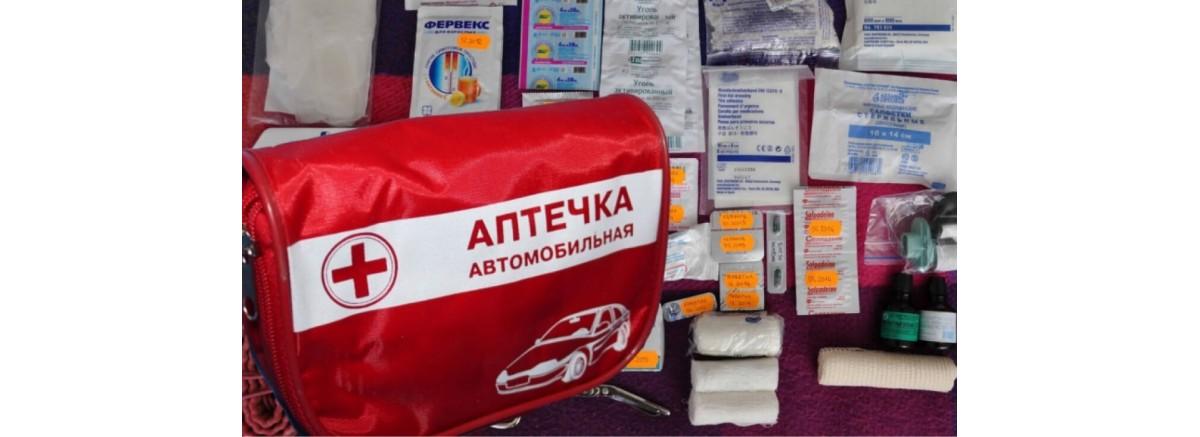 Аптечка автомобилиста - как пользоваться, состав и требования