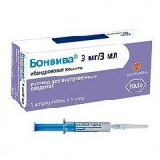 Бонвива шприц-тюбик 3 мг/3 мл раствор