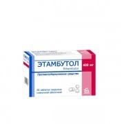 Этамбутол таблетки 400 мг №50