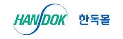 Handok Pharmaceuticals Co, Корея
