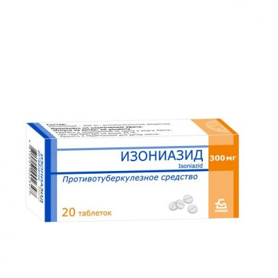Изониазид таблетки 300 мг №20