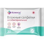 Салфетки влажные Клинса антибактериальные  20 шт