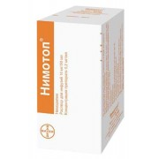 Нимотоп раствор для инфузий 0,2 мг/мл флакон 50 мл с трубкой №1