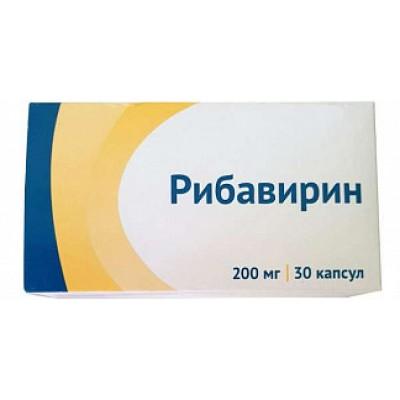 Рибавирин капсулы 200 мг №30
