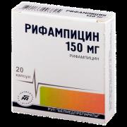Рифампицин капсулы 150 мг №20