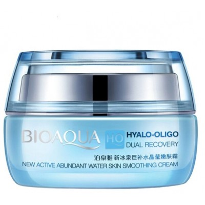 BioAqua Увлажняющий крем для лица с олигомером гиалуроновой кислоты 50гр.