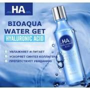BioAqua Эмульсия увлажняющая Hyaluronic acid Water Get 150мл